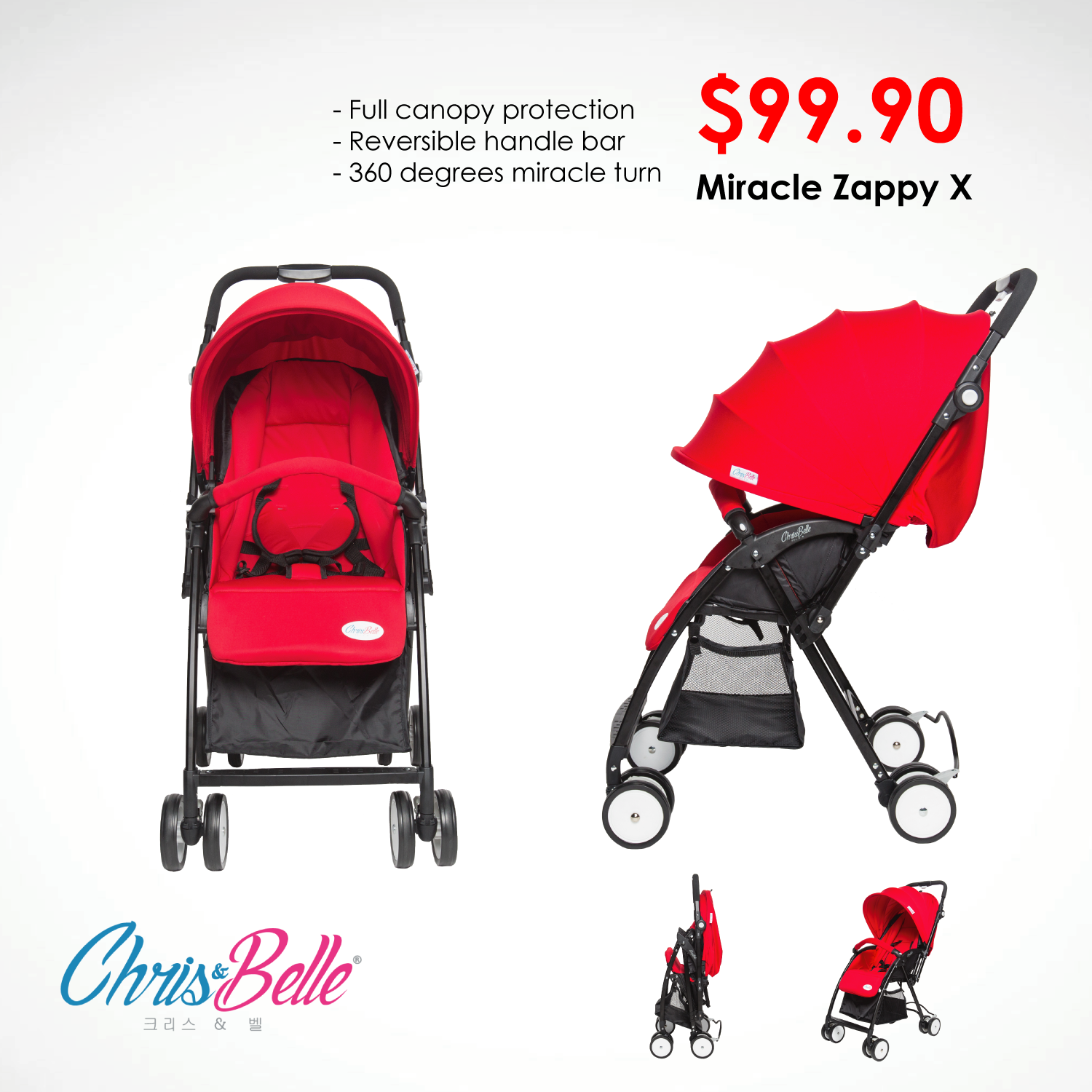 Singapore Baby Strollers – Cute Baby Palace – Singapore Baby Strollers